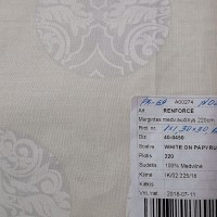 Ранфорс 40-0450 - WHITE ON PAPYRUS